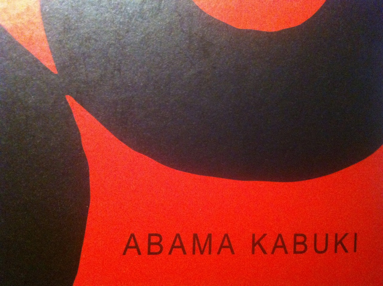 Kabuki Abama