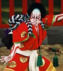 kabuki-main1