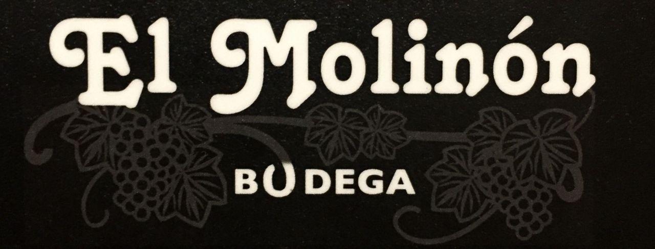 El Molinón