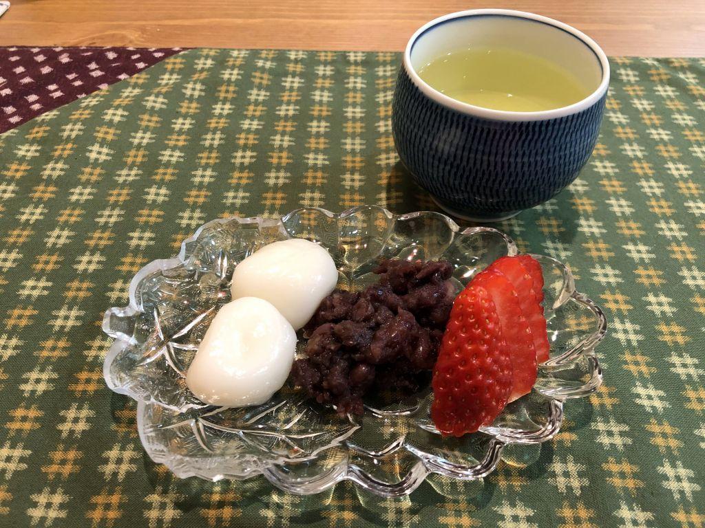 Mochi, Azuki y Fresa