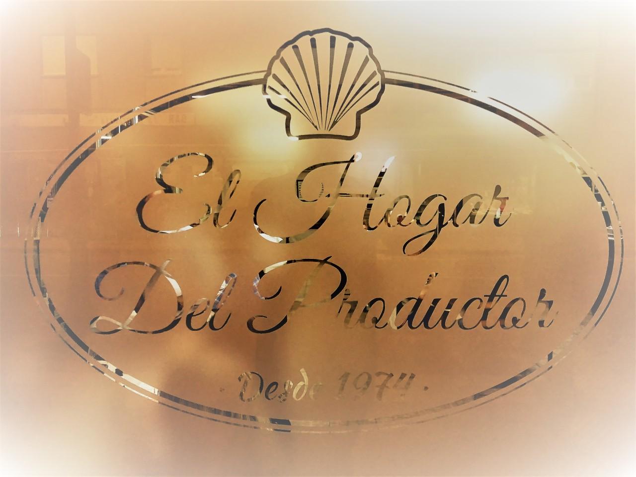 El Hogar delProductor